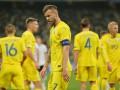 Ярмоленко забил 40-й гол в составе сборной Украины