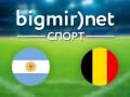 Аргентина – Бельгия: Где смотреть матч 1/4 финала Чемпионата мира по футболу 2014