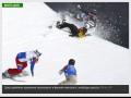 Голландка-медалистка и двойное крушение: Итоги десятого дня Олимпиады (ИНФОГРАФИКА)
