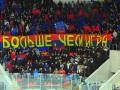 В России пьяный болельщик избил бойца ОМОНа на хоккейном матче