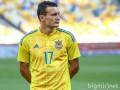 Украина - Исландия: Где смотреть матч отборочного цикла ЧМ-2018