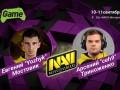 Звезды киберспорта  посетят фестиваль WeGame
