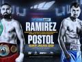 Постол - Рамирес: онлайн-трансляция чемпионского боя
