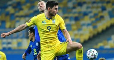 Мастерский гол Яремчука в матче Казахстан — Украина