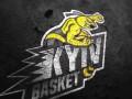 В Украине появится новый баскетбольный клуб