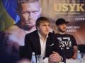 Усик - Гассиев: Красюк рассказал, когда решится судьба боя