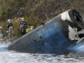 Тела четырех погибших в авиакатастрофе под Ярославлем опознают по ДНК