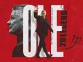 Сульшер продлил контракт с Манчестер Юнайтед