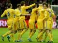 Сборная Украины побеждает Молдову в трудном матче