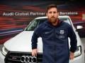 Игроки Барселоны получили новенькие роскошные автомобили от спонсора