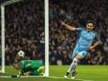 Манчестер Сити лишился игрока до конца сезона