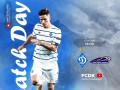 Динамо Киев - Дивон: онлайн-трансляция контрольного матча