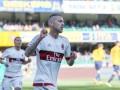 Бордо подписал нападающего Милана