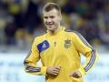 Зарплаты футболистов: Игроки в Украине зарабатывают больше, чем в Австрии и Дании