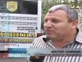 Зло побеждено. ПроФутбол о матче Буковина - ПФК Севастополь