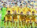 Молодежная сборная Украины одержала первую победу в отборе на ЧЕ-2015