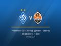 Динамо U-21 - Шахтер U-21: видео онлайн трансляция матча молодежных команд