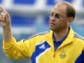 Тренер украинской молодежки огласил состав на первый матч отбора Евро-2013