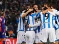 Реал Сосьедад отобрал очки у Барселоны