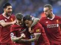 Спартак – Ливерпуль: прогноз и ставки букмекеров на матч Лиги чемпионов