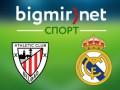 Атлетик - Реал Мадрид: Текстовая трансляция матча чемпионата Испании
