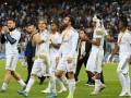 Стало известно, сколько Реал получил за победу в Суперкубке Испании