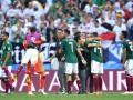 ЧМ-2018: Игрок сборной Мексики показал счастливую команду после победы над Германией