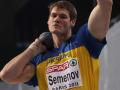 Украинский легкоатлет подозревается в применении допинга