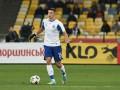 Миколенко: Победа над Шахтером в Кубке Украины показала, на что способно Динамо