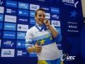 Украинка Басова выиграла золотую медаль на чемпионате Европы по велотреку
