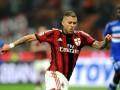 Лидер Милана удивил размером своего пуза после отпуска