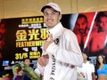 Промоутер Ломаченко разорвал контракт с российским боксером