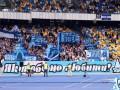 Ультрас Динамо устроят необычный перфоманс на матче с Ворсклой