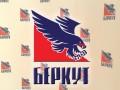 Лучший хоккейный клуб Украины протестует против своего исключения