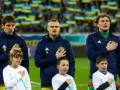 Словения - Украина: Онлайн трансляция дня матча отбора на Евро-2016