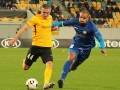 Гент - Александрия: онлайн трансляция матча Лиги Европы