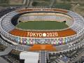 Токио примет летние Олимпийские игры 2020 года