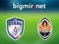 Сталь - Шахтер 0:1 Трансляция матча чемпионата Украины