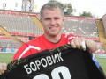 Вратарь Кривбасса: Финансовые проблемы начались после победы над Днепром