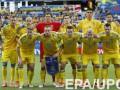 Украина - Исландия: Стартовые составы команд