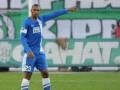 Защитник Днепра: Хотим совершить настоящий подвиг в истории клуба