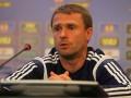 Сергей Ребров: Никто из игроков пока не думает о Шахтере