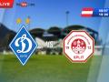 Динамо – РНК Сплит 8:2 Видео трансляция товарищеского матча