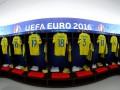 Украина – Северная Ирландия: Стартовые составы команд