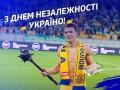 Им не все равно: Поздравления украинских футболистов с Днем Независимости