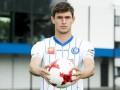 Яремчук забил за Гент в матче Лиги Европы