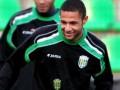 Бразильский новичок Карпат не сыграет с Динамо