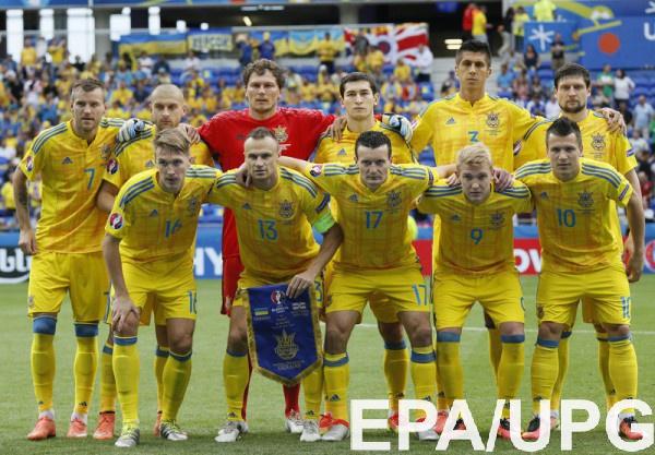 Украина стартует в отборе на ЧМ-2018
