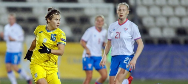 Женская сборная Украины крупно обыграла команду Фарерских Островов