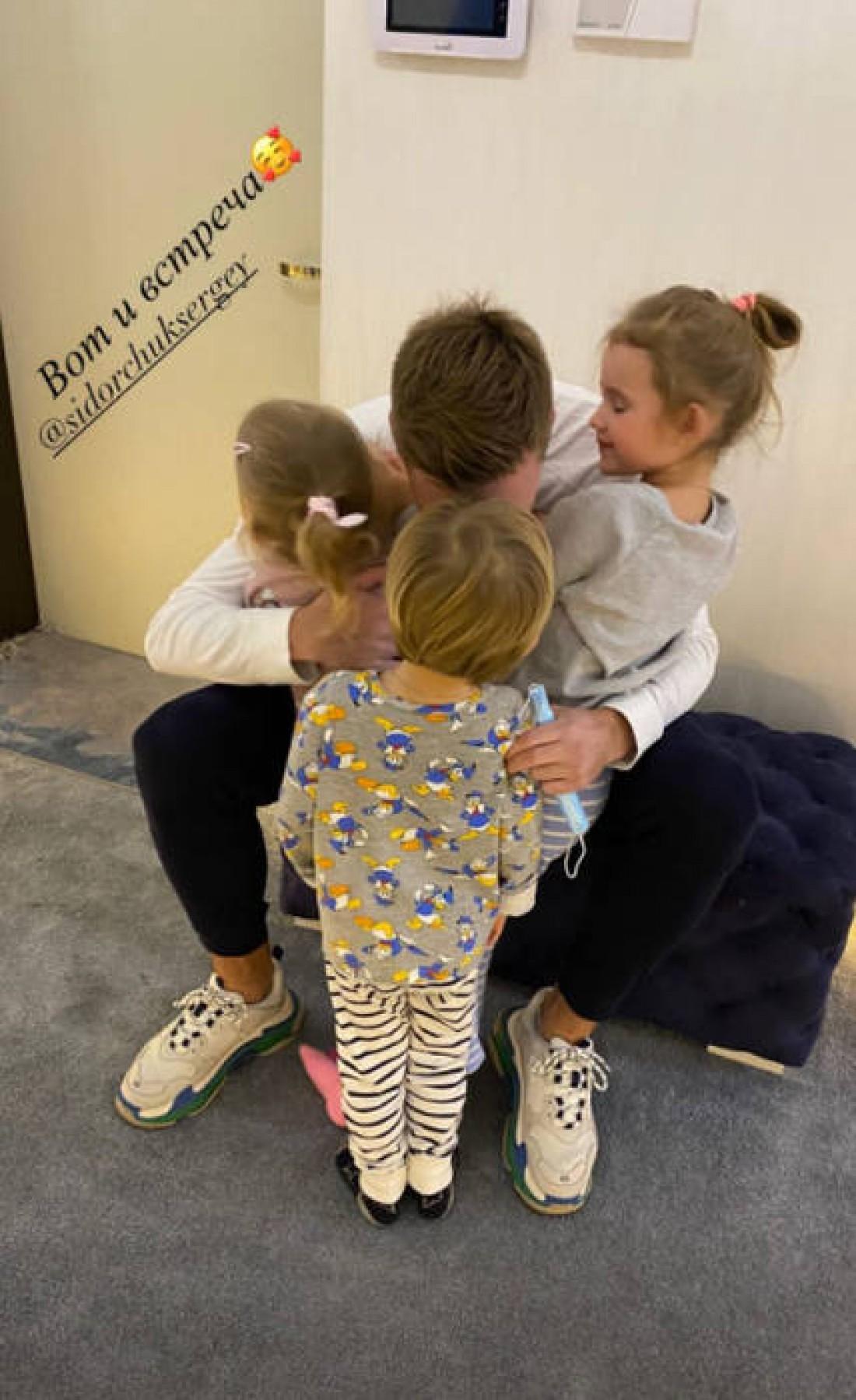 Встреча Сергея Сидорчука с детьми